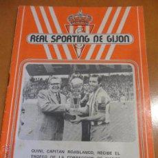Coleccionismo deportivo: REAL SPORTING DE GIJON. BOLETIN INFORMATIVO. DICIEMBRE 1976.. Lote 54461113
