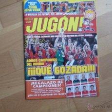 Coleccionismo deportivo: REVISTA JUGÓN Nº 92, SIN CROMOS.. Lote 54461574
