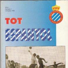 Coleccionismo deportivo: ANUARIO DE LA AGRUPACION DE VETERANOS.TOT ESPAÑOL.AÑO 1.NUMERO 1.1995.. Lote 54596582