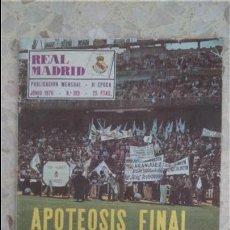 Coleccionismo deportivo: REVISTA REAL MADRID.N 313.JUNIO 1976.. Lote 54630886