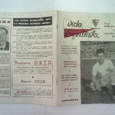Coleccionismo deportivo: REVISTA VIDA DEPORTIVA SEVILLISTA Nº 6 - NOVIEMBRE - DICIEMBRE 1958 - SEVILLA FC. Lote 55315528