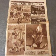 Coleccionismo deportivo: DICEN(6-2-67)LIGA BARÇA 3 ELCHE 0,CORUÑA 0 SABADELL 1,HERCULES 3 ESPAÑOL 3,BILBAO-PONTEVEDRA-FOTOS. Lote 55364265