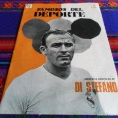Coleccionismo deportivo: FAMOSOS DEL DEPORTE Nº 10 DI STEFANO. IBÉRICA 1969. 15 PTS. REAL MADRID. BUEN ESTADO Y RARO.. Lote 55395416