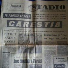 Coleccionismo deportivo: STADIO / 1966 / JUVE CONGELATA A MARASSI. Lote 56552250