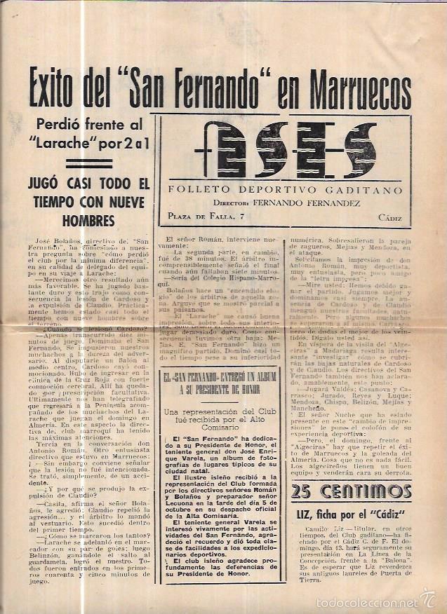 ASES. FOLLETO DEPORTIVO GADITANO. AÑO 1945. (Coleccionismo Deportivo - Revistas y Periódicos - otros Fútbol)