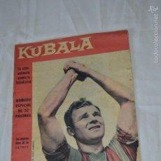Coleccionismo deportivo: REVISTA BARCA - BARÇA - NÚMERO ESPECIAL MONOGRÁFICO DE KUBALA - 1961. Lote 57107479
