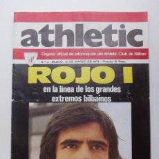Coleccionismo deportivo: ATHLETIC DE BILBAO, REVISTA OFICIAL NÚMERO 3, ROJO I, 1973. Lote 57160663