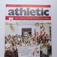 Coleccionismo deportivo: ATHLETIC DE BILBAO, REVISTA OFICIAL NÚMERO 4, CONGRESO DE PEÑAS, 1973. Lote 57160681