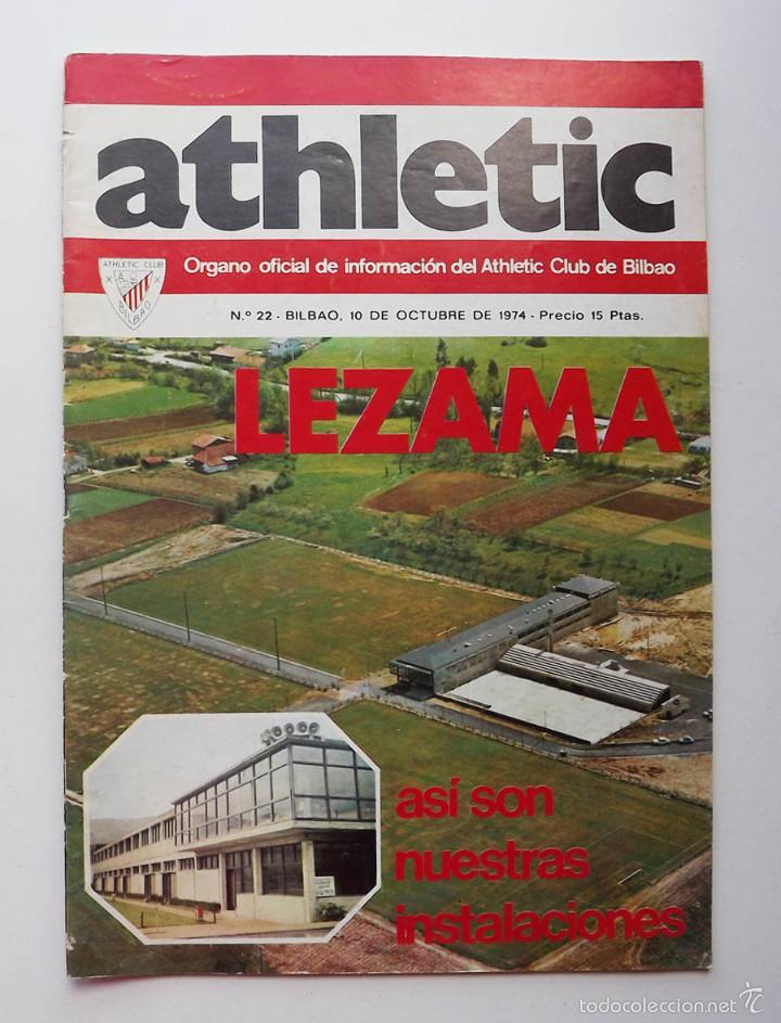ATHLETIC DE BILBAO, REVISTA OFICIAL NÚMERO 22, LEZAMA, 1974 (Coleccionismo Deportivo - Revistas y Periódicos - otros Fútbol)