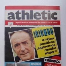 Coleccionismo deportivo: ATHLETIC DE BILBAO, REVISTA OFICIAL NÚMERO 23, IRIONDO, 1974. Lote 57162042