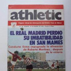 Coleccionismo deportivo: ATHLETIC DE BILBAO, REVISTA OFICIAL NÚMERO 25, REAL MADRID PERDIÓ SU IMBATIBILIDAD, 1975. Lote 57162064