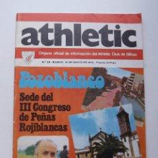 Coleccionismo deportivo: ATHLETIC DE BILBAO, REVISTA OFICIAL NÚMERO 29, III CONGRESO DE PEÑAS, 1975. Lote 57162683
