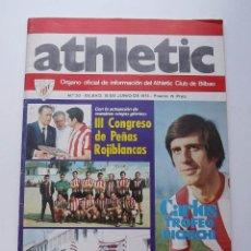 Coleccionismo deportivo: ATHLETIC DE BILBAO, REVISTA OFICIAL NÚMERO 30, III CONGRESO DE PEÑAS, 1975. Lote 57162708