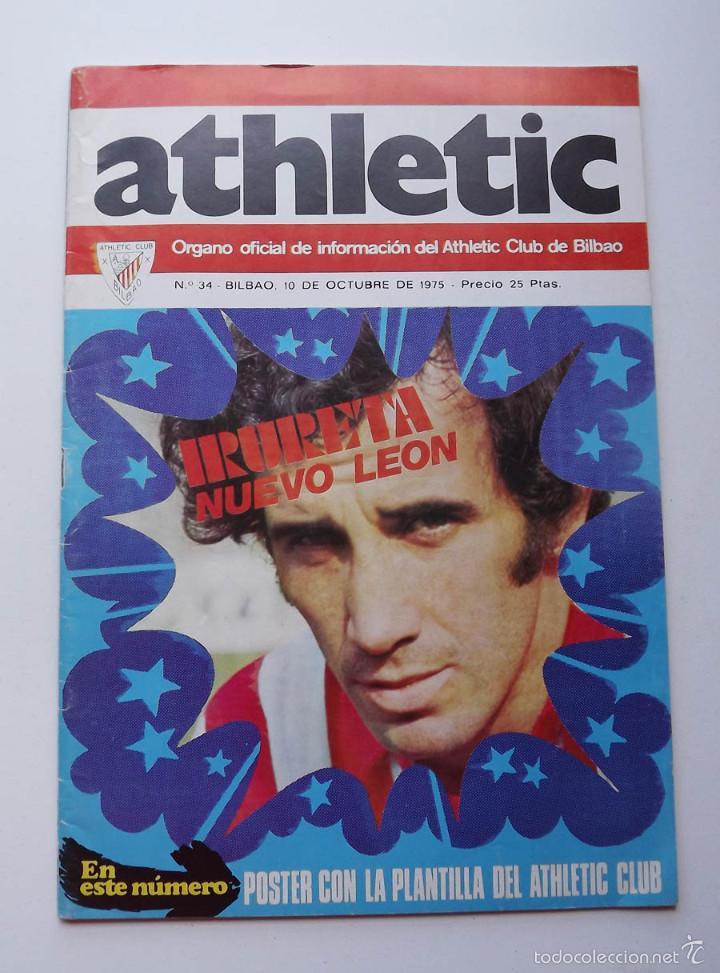 ATHLETIC DE BILBAO, REVISTA OFICIAL NÚMERO 34, IRURETA NUEVO LEÓN, 1975 (Coleccionismo Deportivo - Revistas y Periódicos - otros Fútbol)