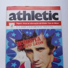 Coleccionismo deportivo: ATHLETIC DE BILBAO, REVISTA OFICIAL NÚMERO 34, IRURETA NUEVO LEÓN, 1975. Lote 57162953