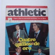 Coleccionismo deportivo: ATHLETIC DE BILBAO, REVISTA OFICIAL NÚMERO 35, CUATRO GALLOS DE ORO, 1975. Lote 57162971