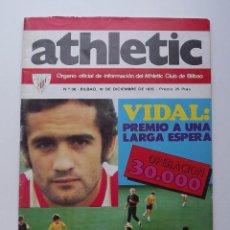 Coleccionismo deportivo: ATHLETIC DE BILBAO, REVISTA OFICIAL NÚMERO 36, VIDAL, 1975. Lote 57162997