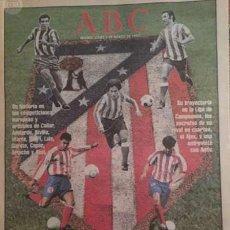 Coleccionismo deportivo: SUPLEMENTO ABC ATLÉTICO DE MADRID. Lote 57435639