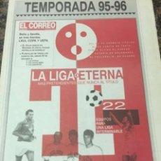 Coleccionismo deportivo: SUPLEMENTO LIGA 1995 1996. Lote 57435917