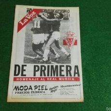 Coleccionismo deportivo: IMPRESIONANTE REVISTA DE LA VOZ DE MURCIA HOMENAJE AL REAL MURCIA ASCENSO A PRIMERA 85 / 86. Lote 57682108