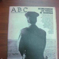 Coleccionismo deportivo: EL BARÇA, CAMPEON. LIGA 1984-85. TRIUNFO EN ZORRILLA. DIARIO ABC. 25 DE MARZO 1985.. Lote 57707209