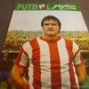Coleccionismo deportivo: FUTBOL GRÁFICO Nº:32(17-4-73) JORNADA LIGA 1ª DIV.-URIARTE(ATH.BILBAO)-FOTOS. Lote 96077064