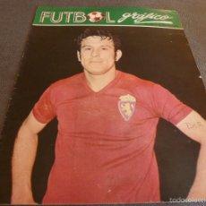 Coleccionismo deportivo: FUTBOL GRÁFICO Nº:35(8-5-73) JORNADA LIGA 1ª DIV.-OCAMPOS(ZARAGOZA)-FOTOS. Lote 57916275