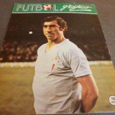 Coleccionismo deportivo: FUTBOL GRÁFICO Nº:36(15-5-73) JORNADA LIGA 1ª DIV.-JIMENEZ(CELTA)-FOTOS. Lote 57916280