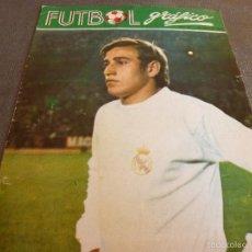 Coleccionismo deportivo: FUTBOL GRÁFICO Nº:37(22-5-73) JORNADA LIGA 1ª DIV.-MACANÁS(R.MADRID)-FOTOS. Lote 57916285