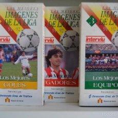 Coleccionismo deportivo: LAS MEJORES IMÁGENES DE LA LIGA 91-92 INTERVIU VHS. Lote 57917876