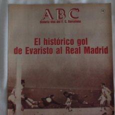 Coleccionismo deportivo: ABC. HISTORIA VIVA DEL F.C. BARCELONA. FASCÍCULO 31. Lote 58331314