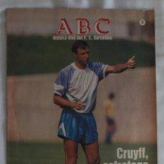 Coleccionismo deportivo: ABC. HISTORIA VIVA DEL F.C. BARCELONA. FASCÍCULO 2. Lote 58331324