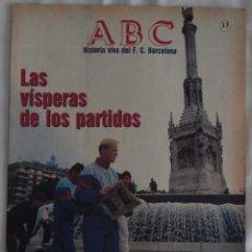Coleccionismo deportivo: ABC. HISTORIA VIVA DEL F.C. BARCELONA. FASCÍCULO 13. Lote 58331338
