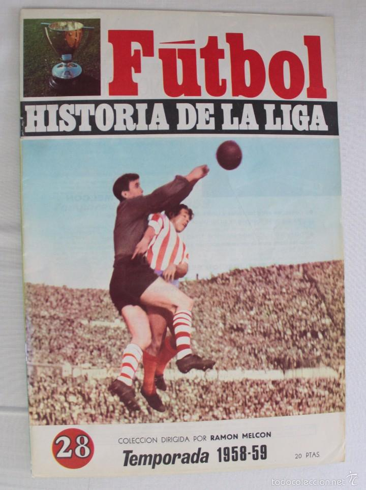 HISTORIA DE LA LIGA. TEMPORADA 1958-1959. BARÇA CAMPEÓN (Coleccionismo Deportivo - Revistas y Periódicos - otros Fútbol)