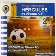 Coleccionismo deportivo: REVISTA FUTBOL HERCULES DE ALICANTE, F.C. BARCELONA B, ESTADIO RICO PEREZ 2016. Lote 58650882