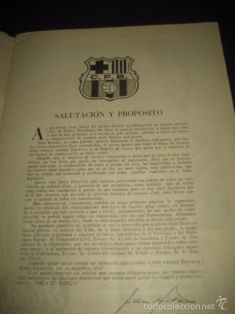 Coleccionismo deportivo: CLUB DE FUTBOL BARCELONA. REVISTA INFORMACION MARZO 1954 - Foto 2 - 59665423