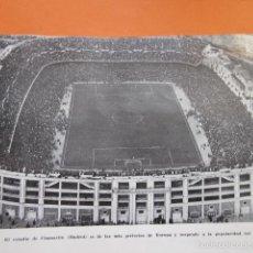 Coleccionismo deportivo: RECORTE FOTO 1952 - ESTADIO CHAMARTIN REAL MADRID. Lote 60113815