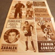 Coleccionismo deportivo: DICEN (8-9-73)CAMP NOU PROX.EUROPA-AMÉRICA,DJORDJEVIC(SABADELL)FERMIN Y GONZALEZ(CASTELLÓN).. Lote 61277447