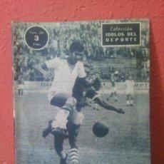 Coleccionismo deportivo: COLECCION IDOLOS DEL DEPORTE Nº 102 MENDONÇA. Lote 97347674