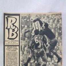 Coleccionismo deportivo: ANTIGUA REVISTA BARCELONISTA - Nº 45, AÑO 1966 - FÚTBOL CLUB / FC BARCELONA . Lote 61397515