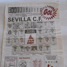 Coleccionismo deportivo: REVISTA CUATRO CALLES Nº 96. LAS GAUNAS. 1 MARZO DE 1992. PREVIA LOGROÑES SEVILLA C.F. TDKR22 . Lote 61556864