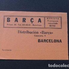 Coleccionismo deportivo: IMPRESO DEVOLUCION EJEMPLATES - REVISTA BARÇA / AÑOS 60 / BARCELONA. Lote 61593712