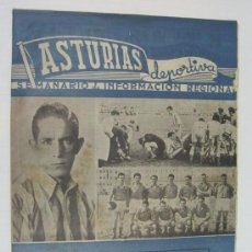 Coleccionismo deportivo: SEMANARIO ASTURIAS DEPORTIVA 22 MARZO 1953. GIJÓN. OVIEDO. . Lote 61617396