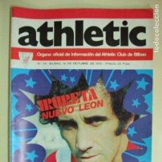 Coleccionismo deportivo: REVISTA ATHLETIC Nº 34 10 OCTUBRE 1975 ÓRGANO OFICIAL INFORMACIÓN ATHLETIC CLUB DE BILBAO - IRURETA. Lote 61676664