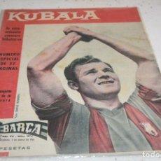 Coleccionismo deportivo: PERIODICO BARÇA Nº274 MARZO 1961 ESPECIAL 32 PAGINAS KUBALA . Lote 61884272