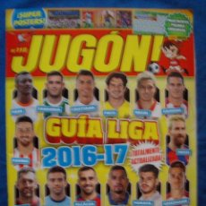 Coleccionismo deportivo: REVISTA JUGON Nº 118 SEPTIEMBRE 2016 CON GUIA DE LA LIGA ACTUALIZADA. Lote 61982900