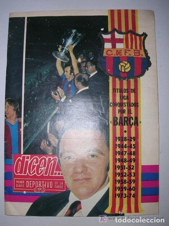 DICEN SUPLEMENTO EXTRA MAYO 1974 (Coleccionismo Deportivo - Revistas y Periódicos - otros Fútbol)
