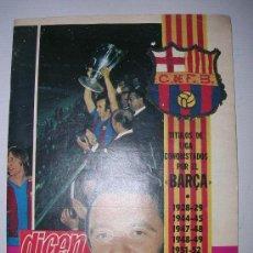 Coleccionismo deportivo: DICEN SUPLEMENTO EXTRA MAYO 1974. Lote 62278664