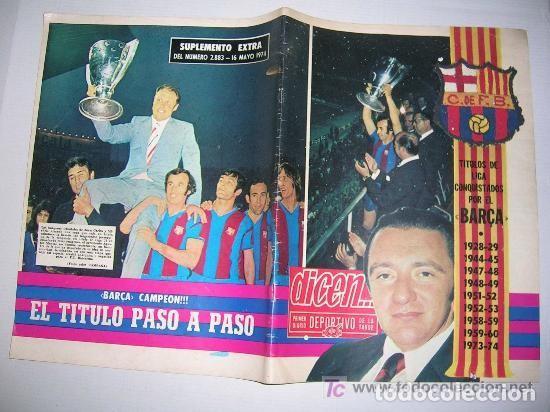Coleccionismo deportivo: DICEN SUPLEMENTO EXTRA MAYO 1974 - Foto 2 - 62278664