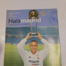Coleccionismo deportivo: REVISTA HALA MADRID Nº 5 DICIEMBRE 2002 FEBRERO 2003 LA REVISTA EXCLUSIVA DE LOS MADRIDISTAS. TDKR23. Lote 62729024